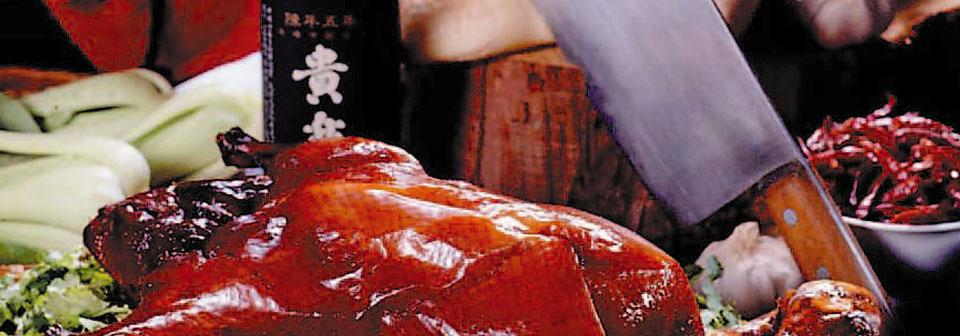 上海 四馬路