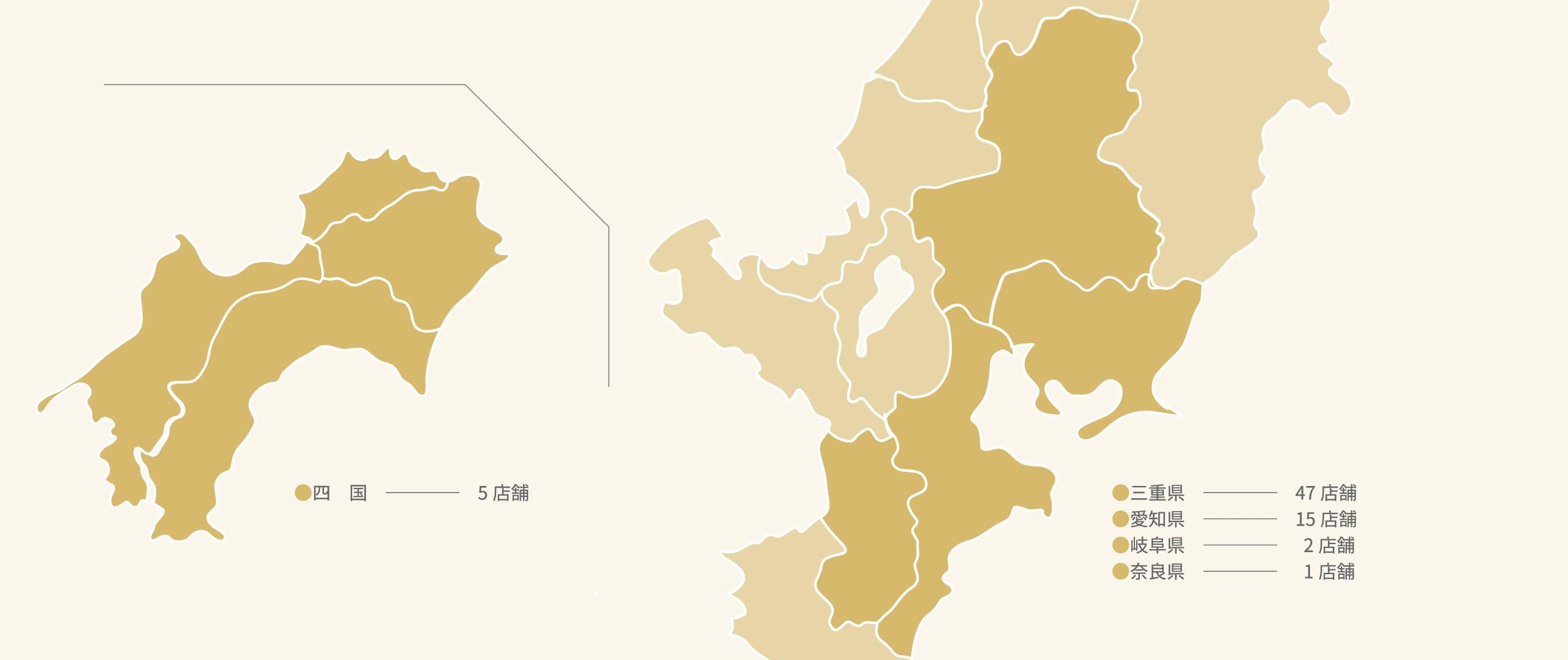 ダイムグループ店舗一覧マップ