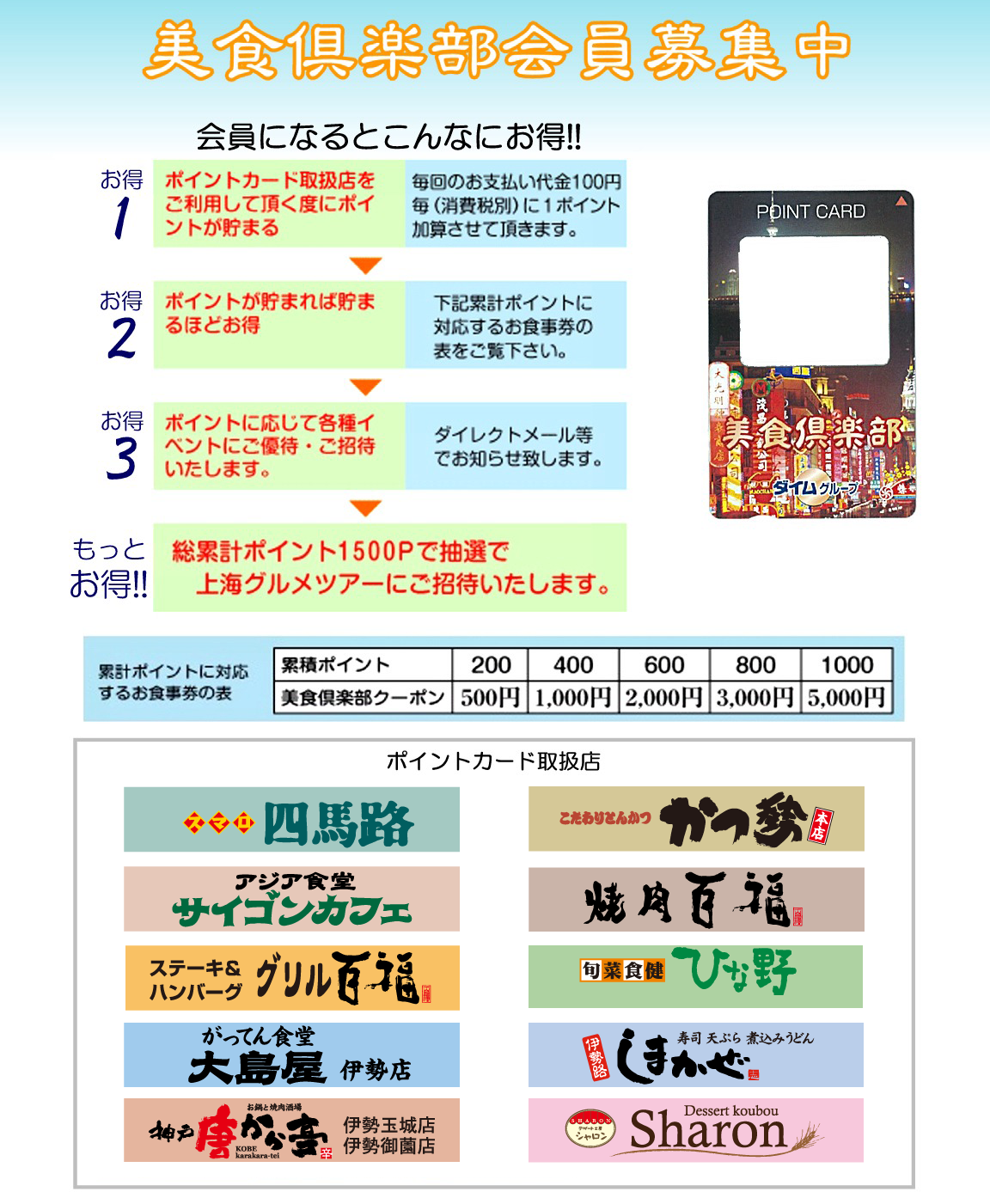 shop_l